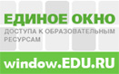 9.Window.Edu.Ru